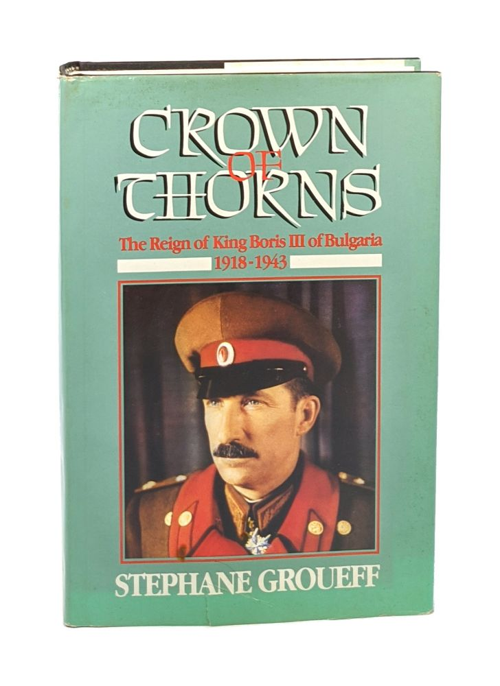 Crown of Thorns [Signed]. Stephane Groueff.