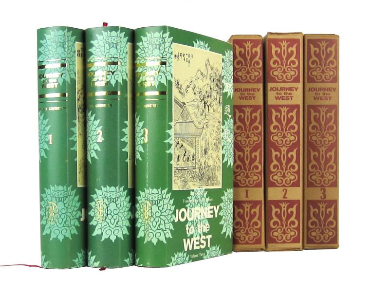 Journey to the West (Three Volumes in Boxes). Wu Cheng'en, William John Francis Jenner, trans.