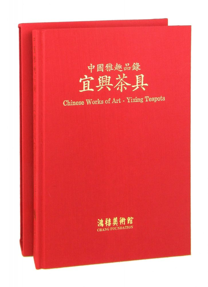 Chinese Works of Art - Yixing Teapots. James Spencer, C L. Chow, pref., photo.