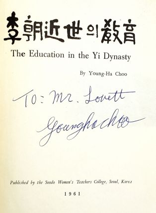 The Education in the Yi Dynasty