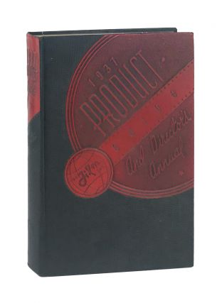 The Film Daily Presents the Product Guide and Directors' Annual [for] 1937. Jack Alicoate, publisher