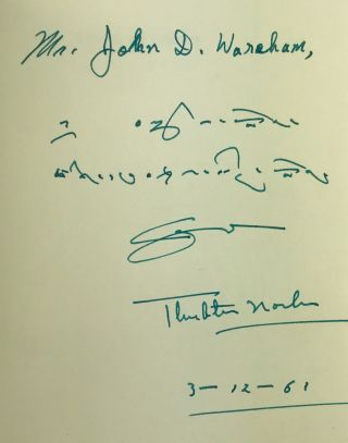 Tibet Is My Country [Inscribed and Signed]