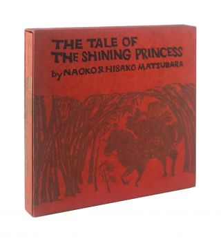 The Tale of the Shining Princess [Signed by Naoko Matsubara]. Hisako Matsubara, Naoko Matsubara