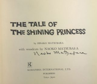The Tale of the Shining Princess [Signed by Naoko Matsubara]