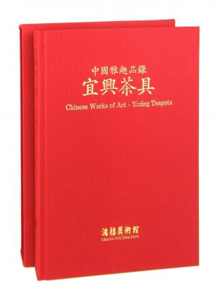 Chinese Works of Art - Yixing Teapots. James Spencer, C L. Chow, pref., photo