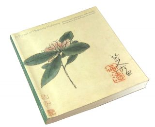 In Pursuit of Heavenly Harmony: Paintings and Calligraphy by Bada Shanren from the Estate of Wang...